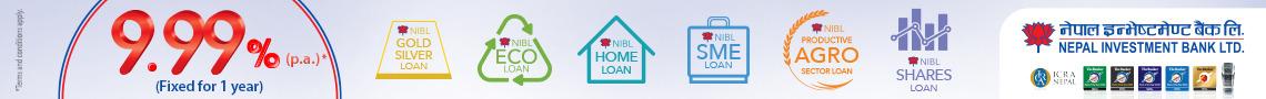 Nepal Invest bank  Head line