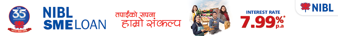 Nepal Invest bank  Head line