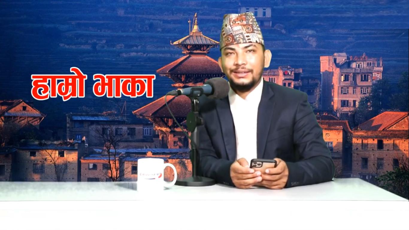 Lok Bhaka